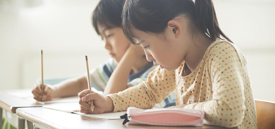 小学生英検®コース